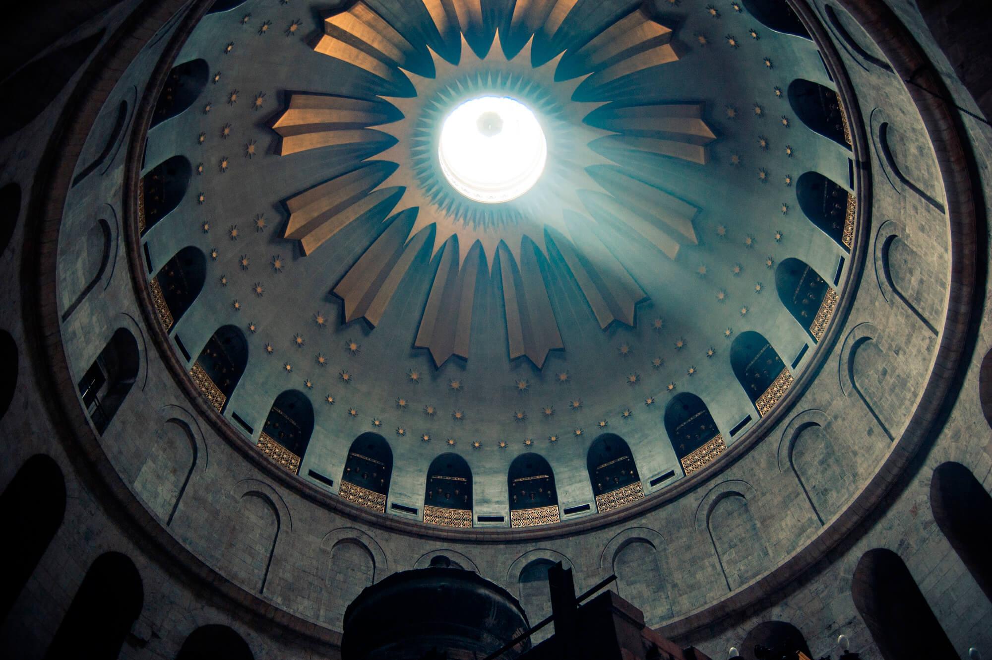 Església |Seminari diocesà de Girona